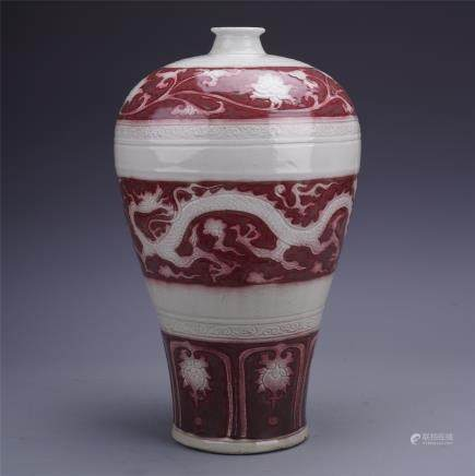 A Chinese Underglazed Red 'Dragon' Meiping