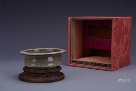 An Exquisite Chinese Geyao Brush Washer with Flared rim