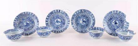 A series of four porcelain cups and saucers, China, Chia Chi