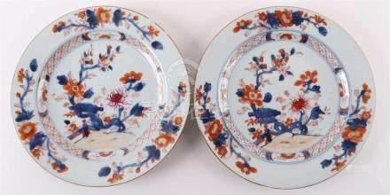 A pair of Chinese Imari plates, China, Qianlong 18th century
