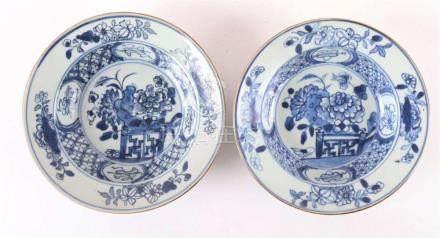 Two blue / white porcelain folding caps, China, Qianlong, 18