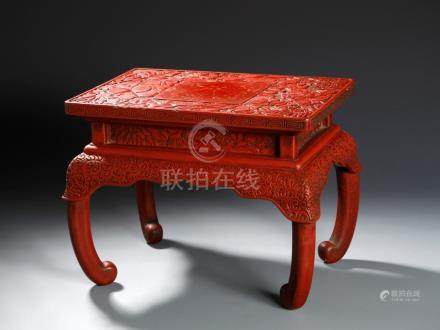 Chinese Cinnabar Lacquer Table