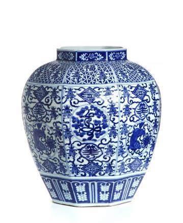 Chinese Large Blue/White Octagonal Jar