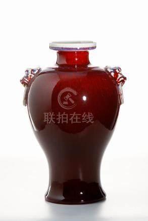 Chinese Flambe-Glazed Baluster Vase