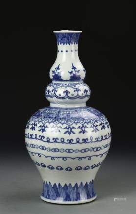 Chinese Blue and White Gourd Vase