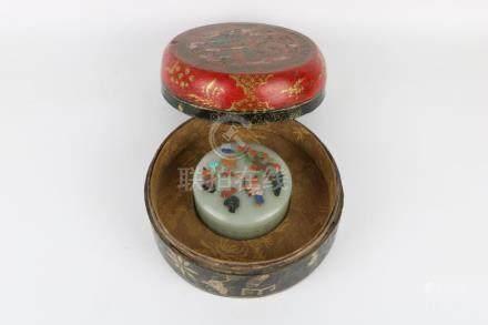 Jade Poetry Round Box