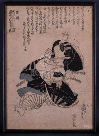 Antique Japanese Ukiyo-e Style Woodblock Print