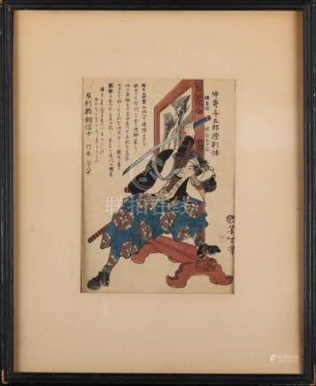 "Antique Japanese Ukiyo-e Woodblock Print ""Warrior """
