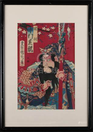 "Japanese woodblock ""Warrior"""