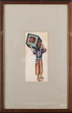 "Original Old Chinese Tongcao Painting ""Portrait Of Working M"