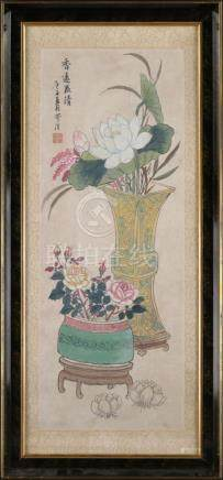 "Vintage Chinese Style Watercolor ""Lotus"" Signed and Stamp"