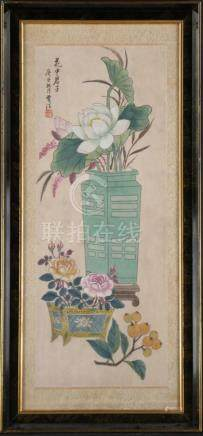 "Vintage Chinese Style Watercolor ""Flower"" Signed and Stamp"
