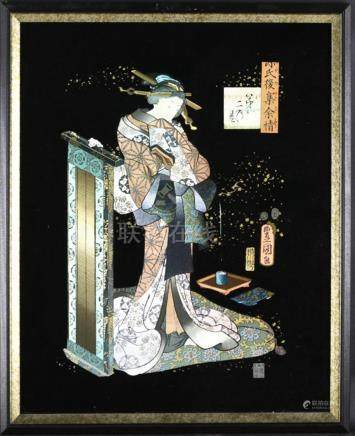 "Antique Japanese Ukiyo-e Woodblock Print ""Woman"""