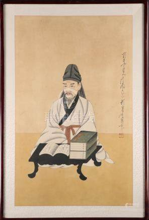 "Korean Style Portrait ""Portrait of Man"""