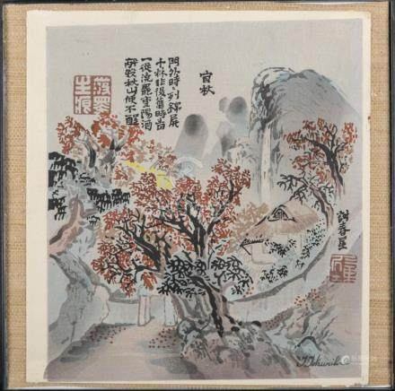 "Chinese Vintage decorated Engraving Print ""Maple Leaves"""