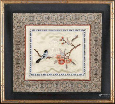 "Vintage Chinese Embroidery On Silk ""Bird On Tree"""