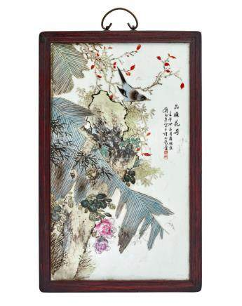 A RECTANGULAR PORCELAIN PLAQUE, 20TH CENTURY 54 x 31 cm, ove