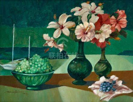 ADRIAN FEINT 1894-1971 (Still Life) 1969 oil on composition