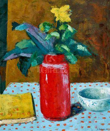 SALI HERMAN 1898-1993 Still Life with Red Jar 1966 oil on ca