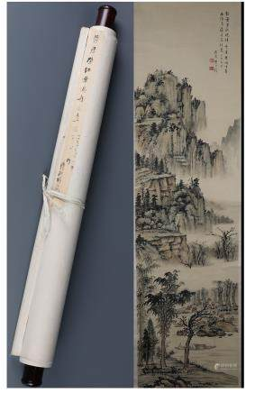 A Chinese Painting Scroll Depicting Great Mountains and River Signed by Huang Junbi