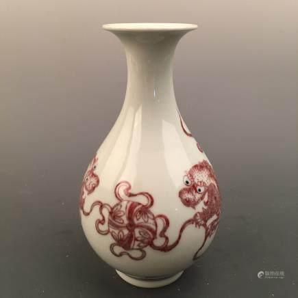 Chinese Copper-Red 'Ruishou' Bottle Vase, Qianlong Mark