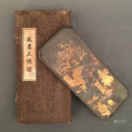 Chinese 'Feng Chen San Xia' Ink Stone, Jing Shengqi Mark