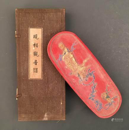 Chinese Red 'Xian Xiang Guan Yin' Ink Stone, Cheng Junfang Mark