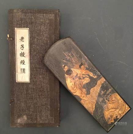 Chinese 'Lao Zi Shou Jing' Ink Stone, Yang Xing Dian Mark