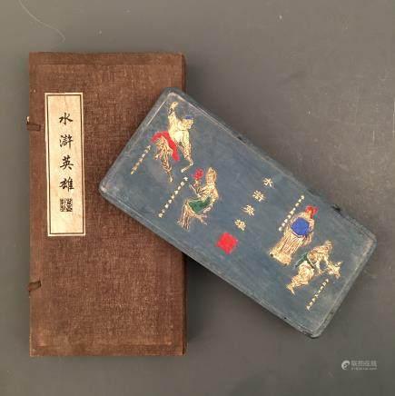 Chinese 'Shui Hu Ying Xiong' Ink Stone