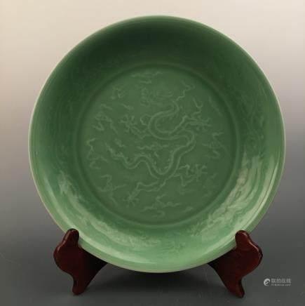 Chinese Longquan Kiln 'Dragon' Dish