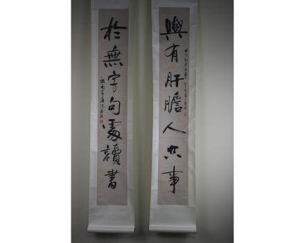 A Pair Chinese Scroll Calligraphy Couplet