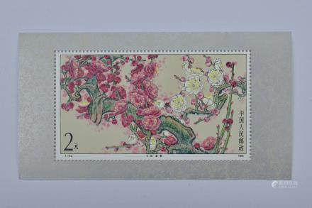 A mint condition 1985 China stamp with blossom design. T.103