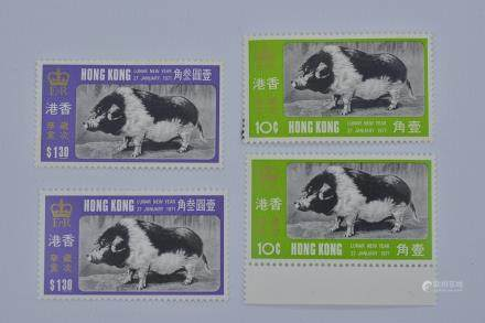 Four mint Elizabeth II Hong Kong Postage Stamps for the Lunar New Year 27 January 1971 being Two $130 Stamps and Two 10c Stamps