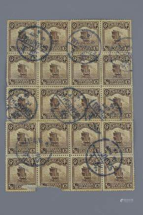 A block of Twenty Republic of China 1/2cts Brown Postage Stamps with Shanghai postal stamps with Junk Boats. Stamped Shanghai