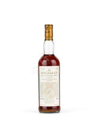 The Macallan 25 Year Old Anniversary Malt 1968 (1 BT)