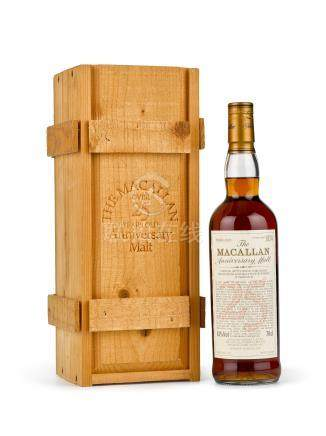 The Macallan 25 Year Old Anniversary Malt 1975 (1 BT70)