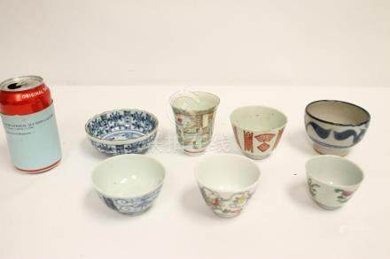 7 Chinese/Japanese antique porcelain tea cups