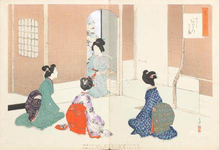 Mizuno Toshikata (1866-1908) An album of woodblock prints