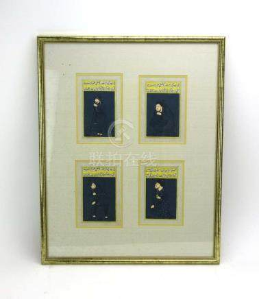 A set of four Persian gouache portraits, each with a calligraphy inscription and framed as one,