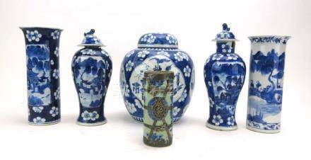 A Chinese blue and white metalware mounted vase of cylindrical form, h. 12.