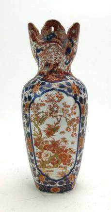 A 19th century Japanese Imari vase of shouldered form,
