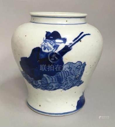 Petite jarre en porcelaine en porcelaine...