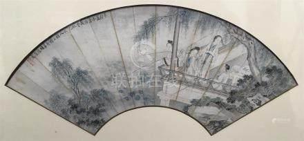 Yang Ying Xuan (1854-1929) Eventail, encre...