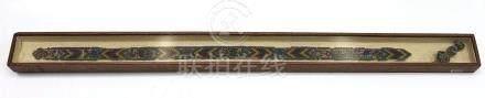 A Chinese beadwork belt, 19th century, framed and glazed, length 63cm.