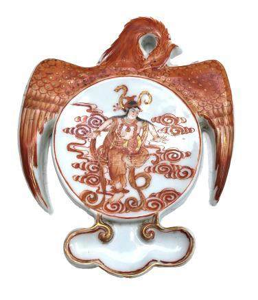 A Chinese porcelain bird shaped dish,