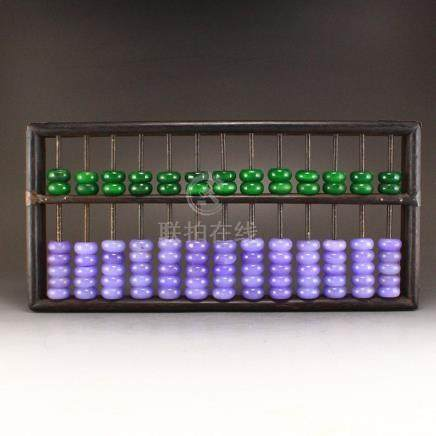 Exquisite Chinese Zitan Wood Inlay Jadeite Beads Abacus