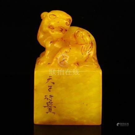 Vintage Chinese Shoushan Stone Fortune Beasts Seal