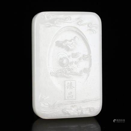Superb Chinese White Hetian Jade Lucky Pendant