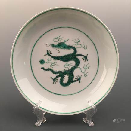 Chinese Green Glazed '5-Claw Dragon' Plate, Tongzhi Mark