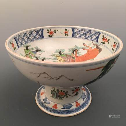 Chinese Famille Rose Figure Standing Bowl